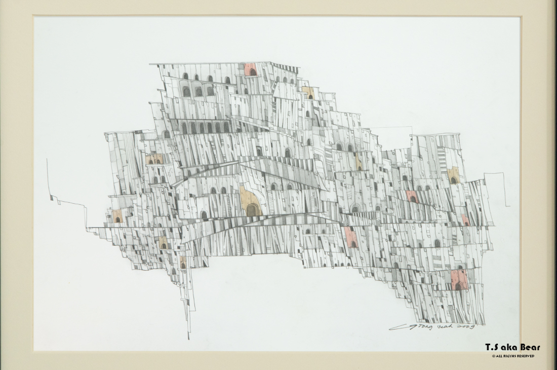 Continuum - Variation No.15 | Drawing by Tiong-seah Yap [ T.S aka Bear ] © 2009 All rights reserved