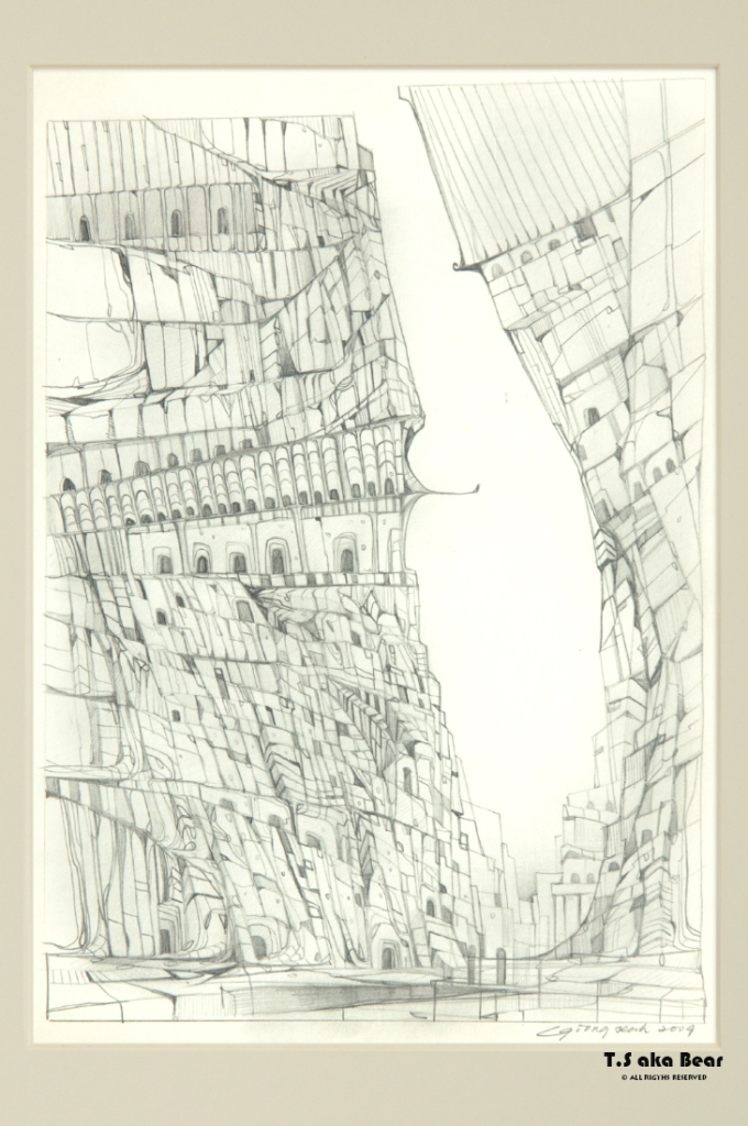 Continuum - Variation No.38 | Drawing by Tiong-seah Yap [ T.S aka Bear ] © 2009 All rights reserved