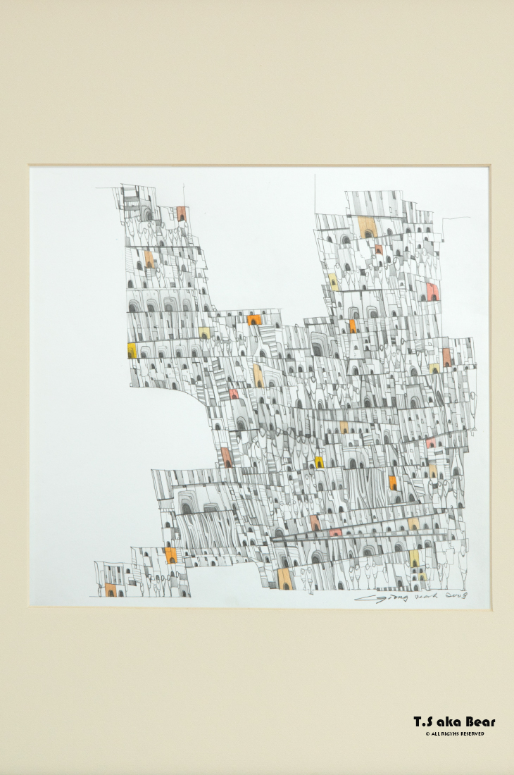 Continuum - Variation No.03 | Drawing by Tiong-seah Yap [ T.S aka Bear ] © 2009 All rights reserved