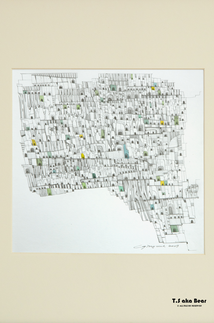 Continuum - Variation No.04 | Drawing by Tiong-seah Yap [ T.S aka Bear ] © 2009 All rights reserved